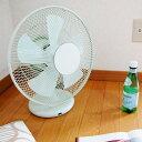 【ポイント10倍】【送料無料】±0 Fan(ファン) サーキュレーター(扇風機)