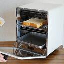 【RCP】《全2色》±0 プラスマイナスゼロ オーブントースター 縦型 Oven Toaster 【...
