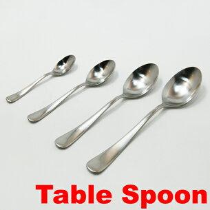 ポイント テーブル スプーン マイナス カトラリー