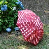 《全4色》Lisbetfriis リズベット・フリース アンブレラ 傘 カサ umbrella デザイン傘【デザイン雑貨 デンマーク 北欧】