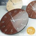 【ポイント10倍・送料無料】曲面ドームガラスが美しい掛時計