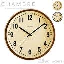 《全3色》CHAMBRE PUBLIC CLOCK 掛け時計 パブリッククロック 【シャンブル デザイン雑貨 壁掛け時計 インテアリア 北欧 interzero...