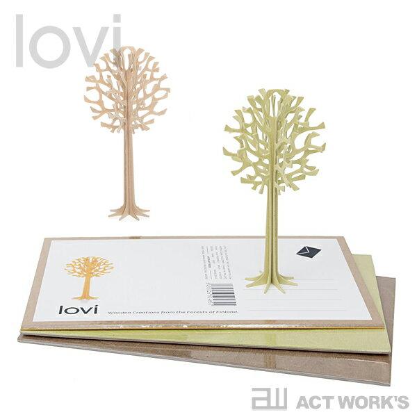 《全2色》lovi Tree 16.5cm ミニツリー【ロヴィ オブジェ フィンランド 白樺 バーチ材 リビング デザイン雑貨 MiniTree】