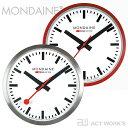 《全3色》MONDAINE ウォールクロック A990.CLOCK 25cm 掛け時計 【モンディーン デザイン雑貨 インテリア 北欧 壁掛け時計 壁時計 リビング スイス Official Railways Wall Clock スイス国鉄 鉄道】