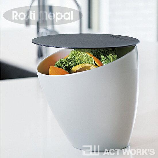 《全5色》rosti mepal カリプソ ゴミ箱 【デザイン雑貨 台所 calypso キッチン雑貨 シンク ロスティメパル 北欧】
