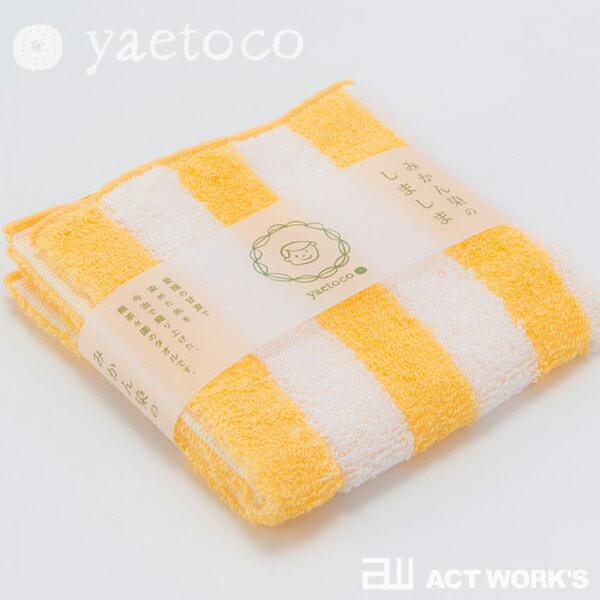 yaetoco ハンドタオル(甘夏/しましま)...の紹介画像3