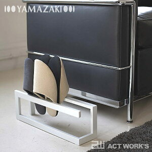 スリッパ デザイン リビング クローゼット ヤマザキ