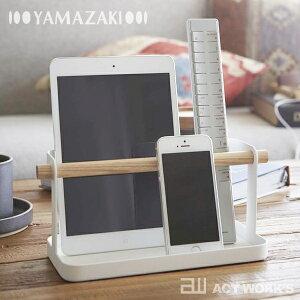 タブレット リモコン ヤマザキ リビング デザイン