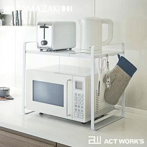 ヤマザキ キッチン デザイン
