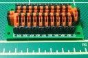 並列接続基板 プッシュ式端子台仕様 20分岐 LED照明 ストラクチャー ライトアップ LED 電飾 などに