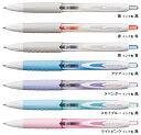 【三菱鉛筆】ユニボール シグノ 307 0.38mm