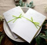 【結婚式 招待状】 ウエディング 手作りセット マカロンA 手作りキット ブライダル ウェディング bridal