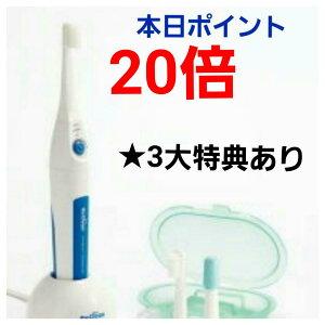 歯ブラシ リクリーン