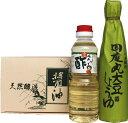 べんりで酢 アイテム口コミ第6位