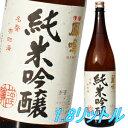 1800ml60%まで精白した酒造好適米と米こうじだけを原材料として丹念に醸し上げました。