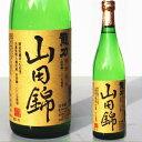 【龍力 特別純米 山田錦】720ml 酒造好米(心白米)