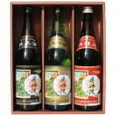 【山名酒造 奥丹波 贅沢な味比べ3本セット 】720ml×3本セット。熨斗、包装可能!お酒好きな方へ