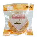 【クワムラ チキンマイルドハム200g】ふわり、やわらかい触感チキンハム ヘルシー 食材 ダイエット