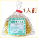 名物播州ラーメン (生麺・しょうゆ)1食入り簡単 おいしい 西脇