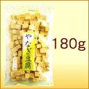 【やなぎ豆腐 サイコロ】やわらかくて美味しい! 高野豆腐