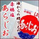 【赤穂塩 あらじお 600g】肉 魚 野菜料理によくなじむ国産塩 天然塩 ミネラル 粗塩