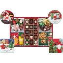 クリスマスXmasチョコレート詰め合せお歳暮お返し内祝いギフト洋菓子ゴンチャロフクリスマスギフトXG-30新築お礼引越し志仏事送料無料あす楽