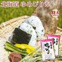米 白米 または 玄米 10kg 送料無料 �