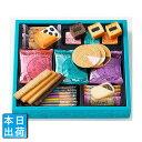 母の日内祝いお返し送料無料お礼ギフト洋菓子上野風月堂ゴーフルアソートFGAS-20プチギフト新築引越しあす楽