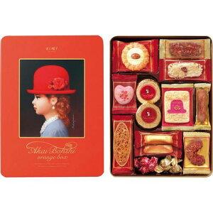 内祝 お返し ギフト出産祝 内祝 1歳 誕生日 プレゼント ギフト 送料込み 送料無料 赤い帽子 赤い帽子 オレンジ16414 【楽ギフ_