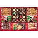 クリスマス xmas チョコレート ギフト お歳暮 ギフト 内祝 お返し 洋菓子 モロゾフ クリスマスロイヤルタイム MO-1952 送料無料 あす楽