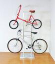 【送料無料】室内自転車スタンド 2台用 ■【日本製 サイクルスタンド 自転車置き ロー