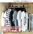 【送料無料】2WAY頑丈押入れハンガー スリム ■【日本製/押入れ収納/キャスター】