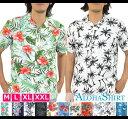 アロハシャツ メンズ 大きいサイズ アロハ シャツ ハワイ 花柄 ボタニカル柄 ハワイアン レーヨン 半袖 大きいサイズ3Lあり アロハシャ...