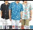 アロハシャツ メンズ アロハ シャツ ハワイ 花柄 ボタニカル柄 ハワイアン レーヨン 半袖 大きいサイズ3Lあり アロハシャツ 白 10P07Feb16