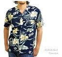 アロハシャツ メンズ 大きいサイズ【RB-N12】アロハ 開...
