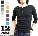 ◆まとめ割【ヘンリーネック】ヘンリーネック7分袖Tシャツ/七分袖/無地/ロンTシャツ◆MEN''S T-SHIRTS cutsewメンズ ヘンリーTシャツ カットソー ティーシャツ