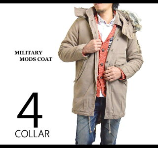 �ߥ꥿�꡼��å�������/���ʥ����󥸥㥱�å�MEN'SModsCoatMilitaryJacketDownJacket��󥺥ߥ꥿�꡼JKT���ʥ����󥸥㥱�åȥ�󥰥ߥ꥿�꡼���㥱�åȥ�å������ȥ�����KHAKI/��BLACK�֥�å���M-XL(LL)10P10Nov13�ڤ������б�_�彣�ۡڳڥ���_������