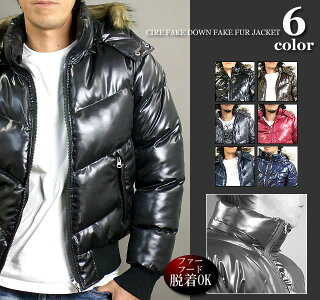 ������̵���ۥ١����å����ʥ����󥸥㥱�å�(MEN'SDownJACKETJAKET������ʥ����󥸥㥱�åȥա���/�ե���æ��OK���ʥ����󥸥㥱�å�DownJACKETJAKET��BLACK�֥�å�)�礭��������3L/4L/10P18Oct13�ڤ������б�_�彣�ۡڳڥ���_������