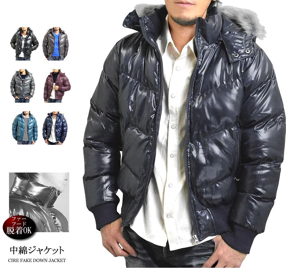 【送料無料】中綿 ダウンジャケット メンズ 中綿ジャケット ファー フード取り外し可 フェイク ダウン ジャケット 軽量 大きいサイズXXL/3L/4L/あり黒 ブラック 秋 冬 アウター ジャンバー ブルゾン メンズファッション …