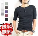 Tシャツ メンズ 半袖◆まとめ割【送料無料】ヘンリーネック ...