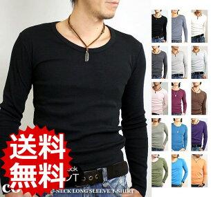 Tシャツ スリーブ