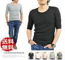 Tシャツ メンズ ◆まとめ割 【送料無料】半袖Tシャツ ワッフル 無地 五分袖 カットソー半袖