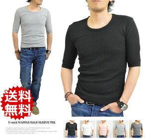 ワッフル Tシャツ