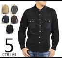 コーデュロイシャツ/長袖シャツ/ウエスタンシャツ/無地(コーデュロイ シャツ 長袖 シャツ 無地 コーデュロイ 生地)MEN'S CORDUROY SHIRT M-XL(LL) 02P01Oct16