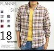 ネルシャツ メンズ チェック フランネルシャツ ウエスタンシャツ ネル生地 フランネル カジュアルシャツ 長袖 大きいサイズ/3L/4L/あり 秋 冬 秋物 10P11Mar16 MEN'S FLANNEL SHIRT ネルシャツ チェック メンズ ネルシャツ チェック メンズ