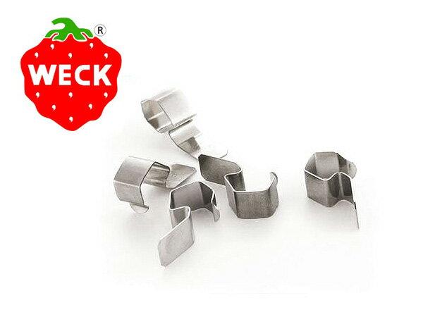 WECK/ウェック WECK ステンレスクリップ(WE-004)