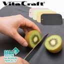 ビタクラフト ( VitaCraft ) エラストマー 抗菌...