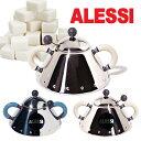 【期間限定SALE特価!】アレッシィ ALESSI ステンレス シュガー ポット スプーン付き 選べる2色 ( 9097 ) アレッシー ホワイトアイボリー・ブルー シュガー ボウル 砂糖入れ SUGAR BOWL イタリア 北欧