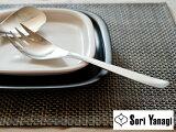 ** 柳宗理 ステンレス カトラリー サーバーフォーク ( #1250 ) 【 SoriYanagi フォーク カトラリー ステンレス 日本製 グッドデザイン賞受賞品 ブランド食器