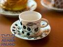 アラビア ブラック パラティッシ コーヒーカップ&ソーサー ( 6674 / 6675 ) 【 arabia paratiisi カップ&ソーサー カップ コー...